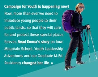 Campaign for youth - Emma's Story